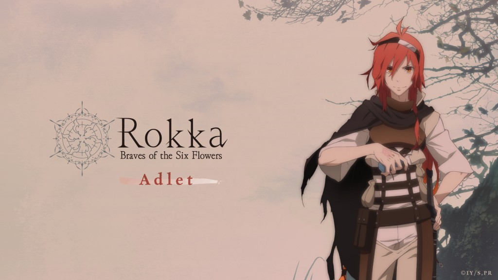 rokka-KG-1W_1920-1080_W2