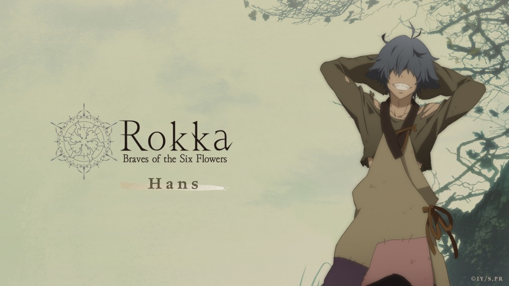 rokka-KG-4W_1920-1080_W2-1