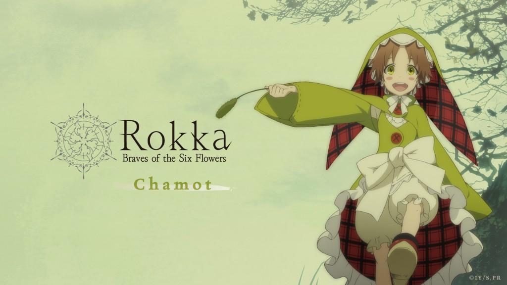 rokka-KG-6W_1920-1080_W2