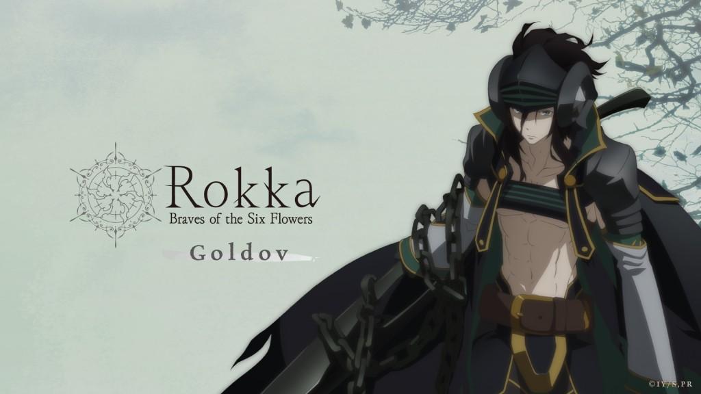 rokka-KG-7W_1920-1080_W2
